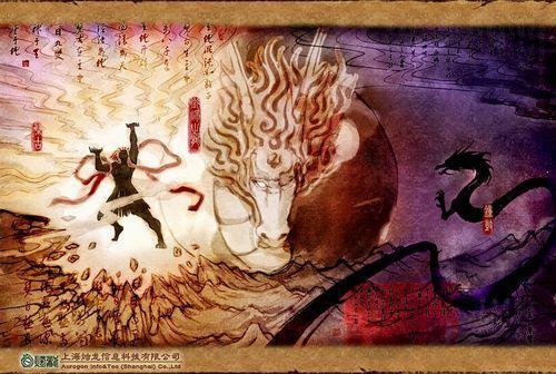 劫焰重生《古剑奇谭》世界观与剧情初窥