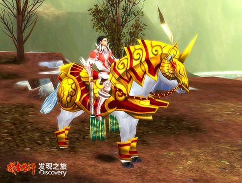 《发现之旅》超能力异兽打造马背英雄