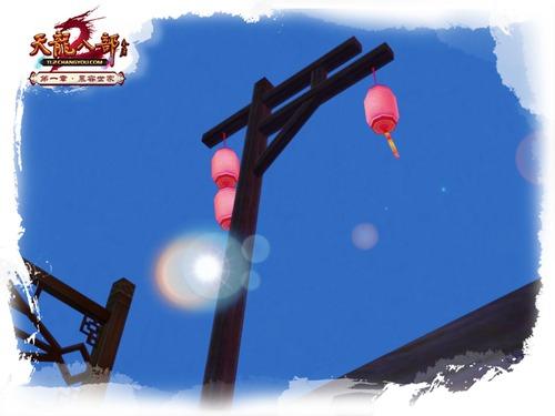 天龙八部2 明日公测天空美景抢先看