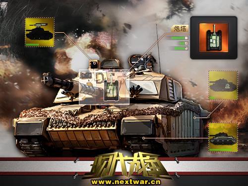 《现代战争》装备升级不完全攻略手册