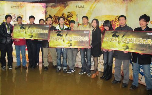 《三国杀》3V3上海地区官方首战赛圆满结束