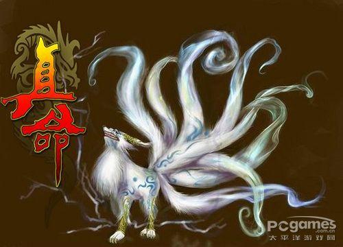 冰系九尾狐可爱的画法