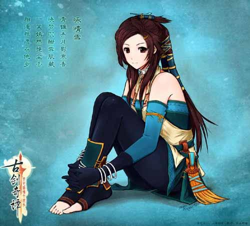 妙手丹青 《古剑奇谭》第一女主角玩家画廊