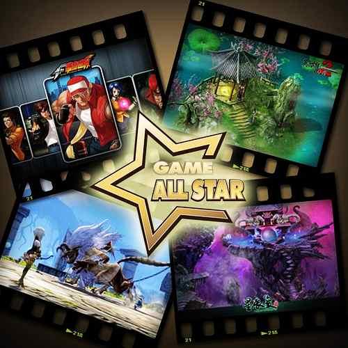 盛大游戏AllStar盛典时间地点正式公布