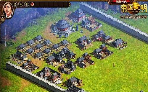 全城戒备 《帝国文明》战术流派大串烧