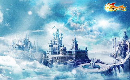 幼儿园幻想天空图片