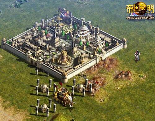 杀出重围 帝国文明 波斯的逆袭