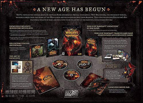《浩劫与重生》典藏版赠送星际争霸2头像