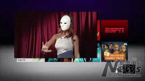 艳星裸体试玩Kinect 穿的越少识别越好