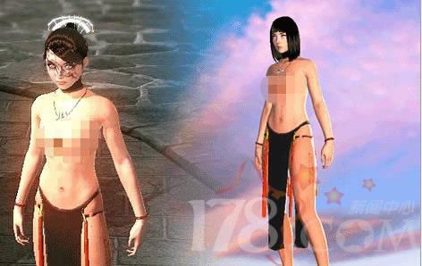 出裸体补丁的网游 卓越之剑尺度最大_游戏频