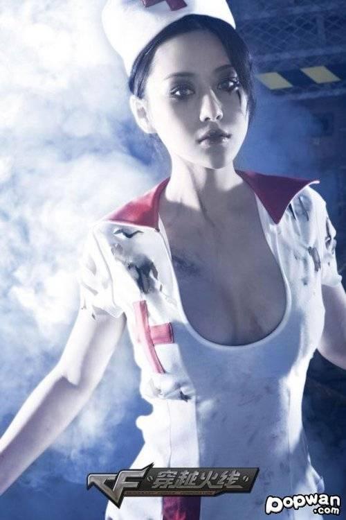 张馨予突遭袭胸 性感女神当场被吓哭 游戏频道