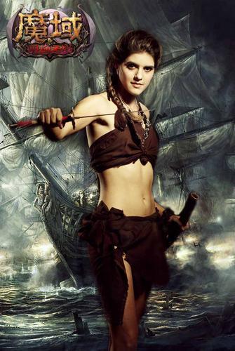 《魔域》狂野海盗模特写真