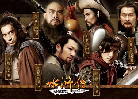 新版《水浒传》4大卫视热播 同名网游备受_游戏频道